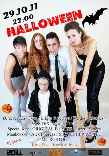 Вечеринка « Halloween private party 2011» в «Black Castle»
