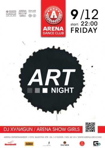 Вечеринка «ART Party» в «Arena Dance Club»