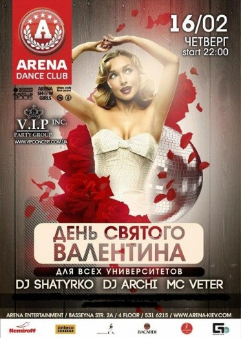 Valentine Day Party in Arena club