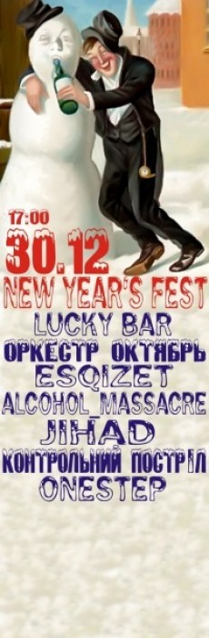 NEW YEAR'S FEST in LENINclub