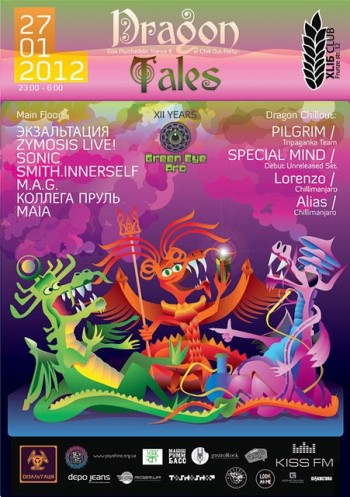 Dragon Tales в Хlib club