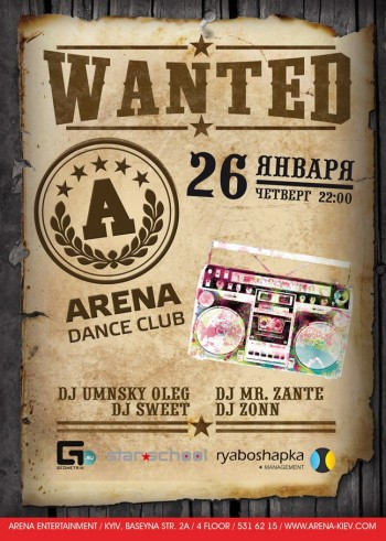 Wanted Party в «Arena Dane Club»