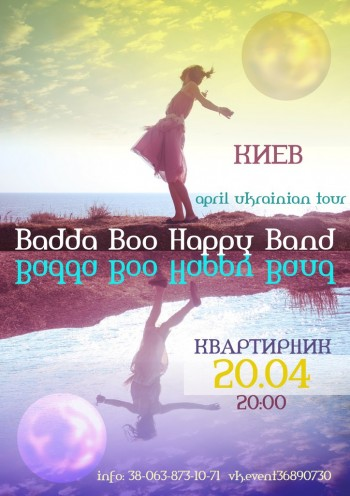 Концерт Badda Boo Happy Band(мск) в Киеве!!!