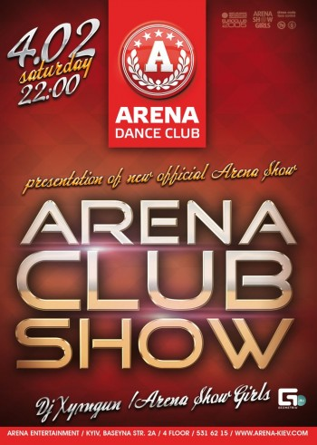 Arena Club Show in Arena dance club