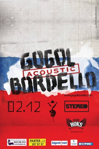 «Gogol Bordello» Acoustic в «Stereo Plaza»