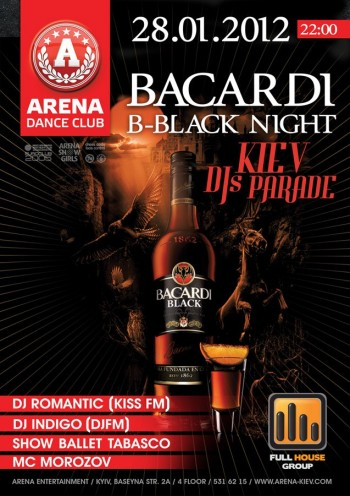 Bacardi B-Black Night в «Arena Dance Club»