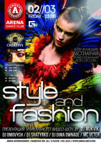 style and fashion в  «ARENA DANCE CLUB»