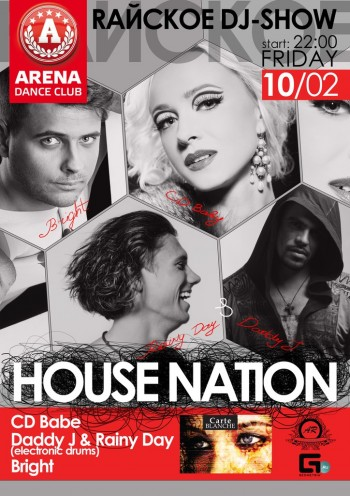 Housenation in Arena dance club