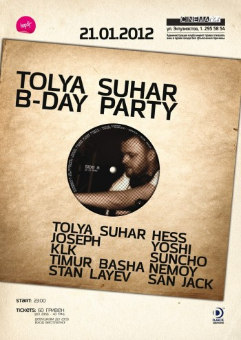 Tolya Suhar B-Day party в Cinema club
