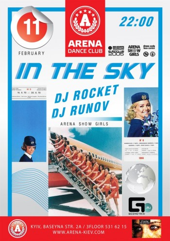 In The Sky in Arena dance club
