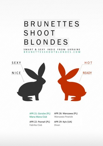 Brunettes Shoot Blondes в «Диване»