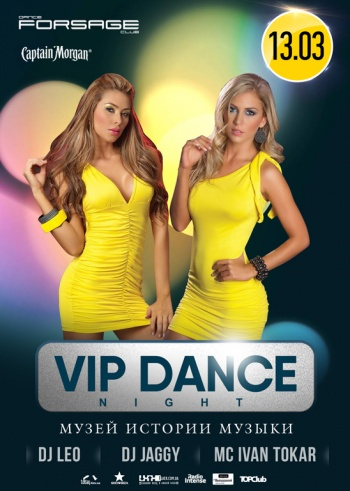 Вечеринка «VIP Dance night» в клубе «Forsage»